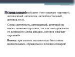 Заключение что такое – Значение слова: ЗАКЛЮЧЕНИЕ – в словарях на ЧТО-ОЗНАЧАЕТ.РФ