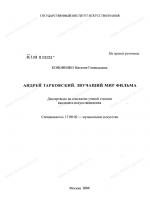 110 по немецки – Решение – часть 2. страница №110 по Немецкому языку за 6 класс Салынская С.И., Негурэ О.В.
