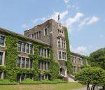 Университет корея – Korea University – Корейский университет, бакалавриат, магистратура, стоимость обучения, условия проживания, факультеты, требования при поступлении.