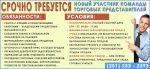 Работа в калифорнии для русских вакансии 2018 – Работа для русскоговорящих Нью Йорк Нью-Джерси Бруклин США – вакансии для студентов, русскоговорящих нелегалов без знания языка New York
