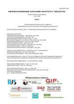 Аннотация проекта это – Аннотация проекта — Международная лаборатория экономики нематериальных активов — Национальный исследовательский университет «Высшая школа экономики»