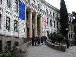 Работа грузия – Работа в Грузии для русскоязычных: вакансии в 2018 году