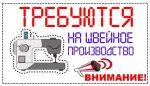 Работа сайт в харькове – Работа Харьков ᐉ Поиск работы, вакансии и резюме, ищу работу, предлагаю работу в Харькове