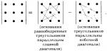 Матрицы и определители примеры и решения – Матрицы и определители | Математика, которая мне нравится