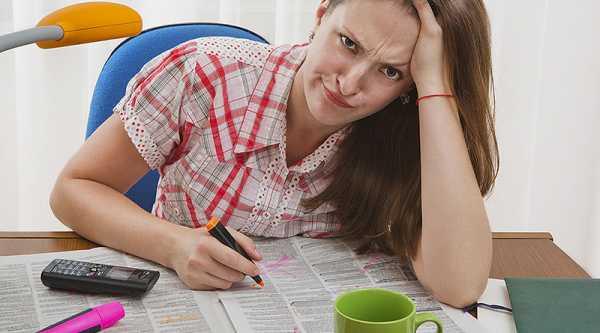 Работа девушка без опыта работы теория концепций модели в социальной работе